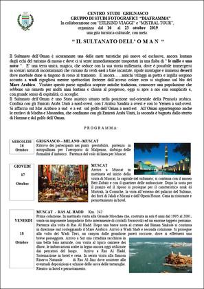 Tour Sultanato dell'Oman