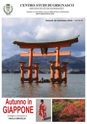 """Proiezione """"Autunno in Giappone"""" di Paolo Broglia"""