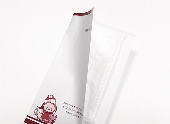 紙マスクケース1.png