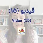video15.jpg