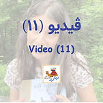 Video thumnail copy12.jpg