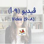 Video thumnail copy15.jpg