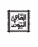 ElKahira El Yom.png