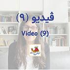 Video thumnail copy10.jpg