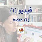 Video thumnail copy2.jpg