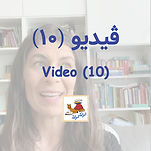 Video thumnail copy11.jpg