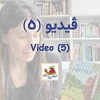 Video thumnail copy6.jpg