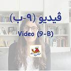 Video thumnail copy17.jpg