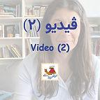 Video thumnail copy3.jpg