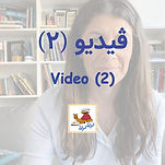 Video thumnail copy3.jpg