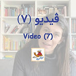 Video thumnail copy8.jpg