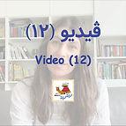 Video thumnail copy13.jpg