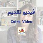 Video thumnail copy.jpg