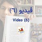 Video thumnail copy7.jpg