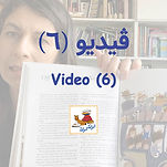 Video thumnail copy7.jpg
