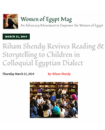 Women of Egypt.png