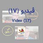 Video thumnail copy4.jpg