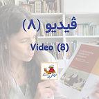 Video thumnail copy9.jpg