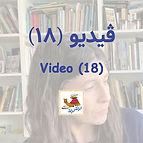 Video thumnail copy5.jpg