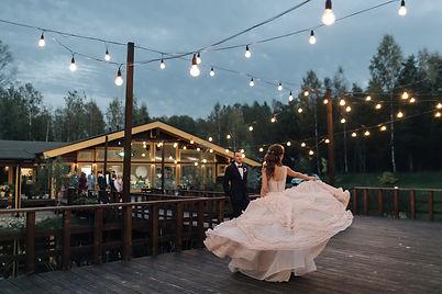Наша Свадьба_261.jpg