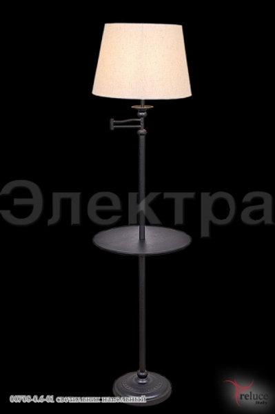 00708-0.6-01 светильник напольный