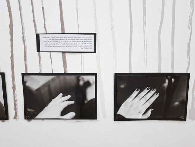 ALL ANALOGUE- Images from the exhibition