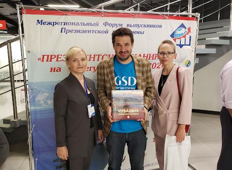 Derek was the Keynote Speaker at Baikal Forum 2020 in Siberia