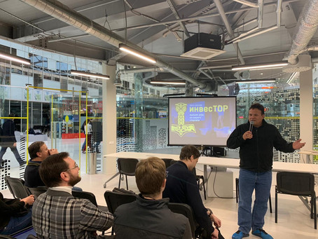 GSD Announces Three Startup Events in Moscow on March 2 and 6