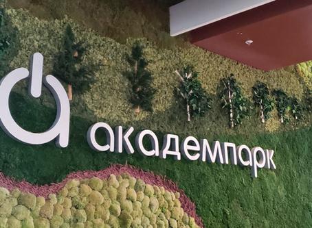 GSD Partners with Siberian Accelerator A:Start Academpark