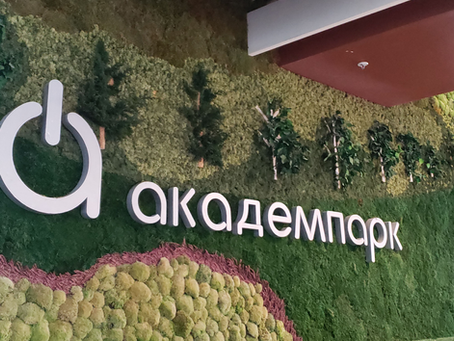 GSD Partners with Siberian Accelerator A:Start Academpark