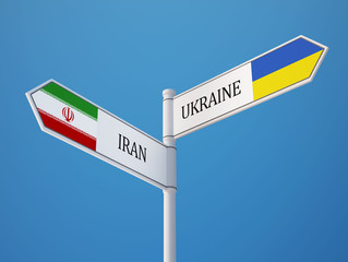 Виставкові заходи в Ірані у 2018 році