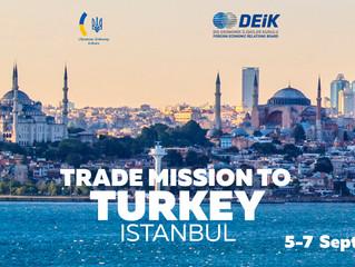 Запрошуються українські виробники до участі у торговій місії до Туреччини