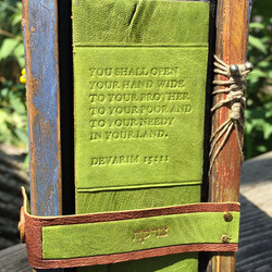 Tzedakah Box - Detail