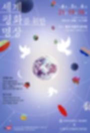web_poster_040506_ok_small.jpg