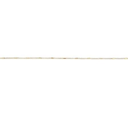 Ατσάλινο Βραχιόλι Ποδιού
