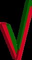 Nova Logo Verde.png