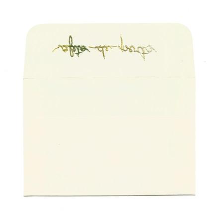 Afeto de perto [aberto], 2020  Bordado sobre envelope de cartão Dimensões: 11 cm x 16 cm