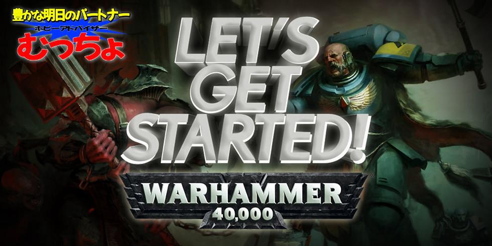 ホビーアドバイザーむっちょの Let's Get Started!~Warhmmer 40,000編~