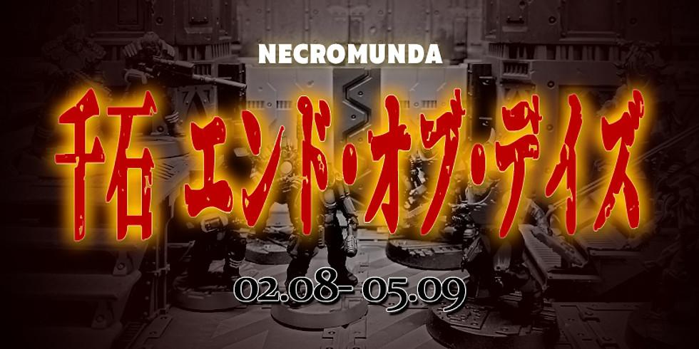 ネクロムンダ:千石 エンド・オブ・デイズ サイクル1