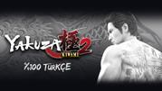 yakuza-cover.jpg