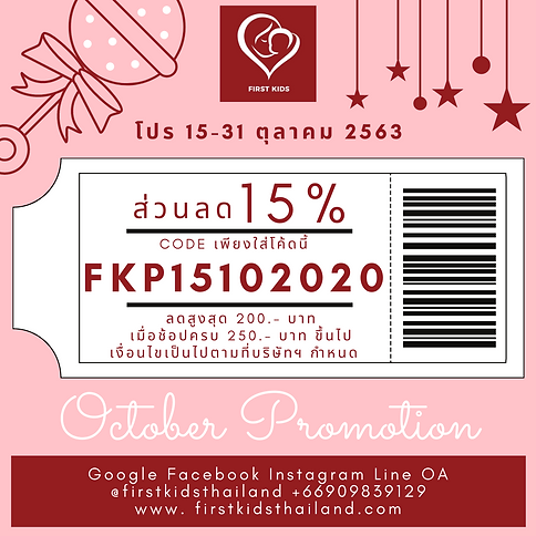 FKP15102020 15% 15-30102020.png