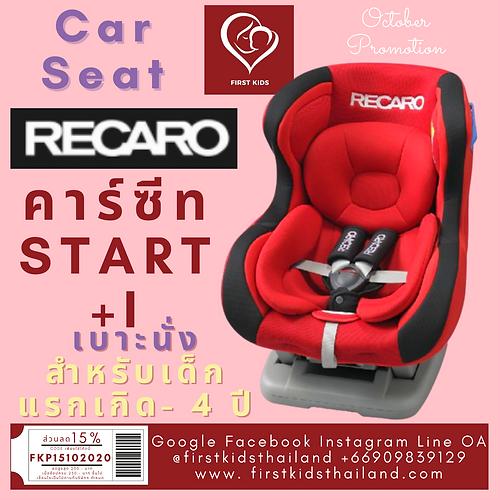 RECARO รุ่น START +I เบาะนั่งสำหรับเด็กแรกเกิด - 4 ปี ติดตั้งในรถยนต์