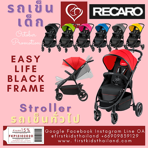 RECARO รถเข็นเด็ก รุ่น EASY LIFE BLACK FRAME
