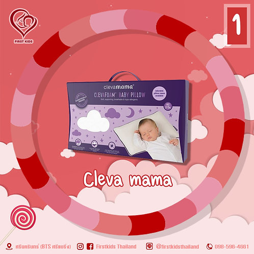 Clevamama Baby Pillow