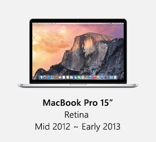 "Macbook Pro 15"" Retina Mid 2012 ~ Early 2013"