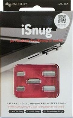 """iSnug- Pro retina 13"""" & 15"""""""