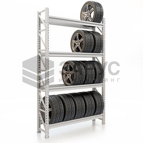 Стеллаж для колес 2500х1500х400 (4 яруса)