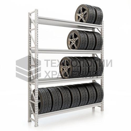 Стеллаж для колес 2500х2000х400 (4 яруса)