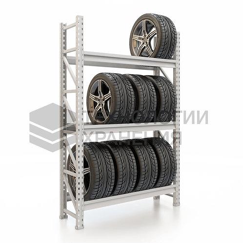 Стеллаж для колес 2000х1250х400 (3 яруса)