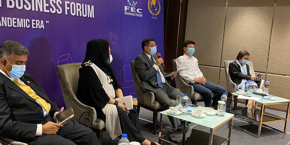 3rd Future Economy Collaboration Business Forum ( FEC#3 )